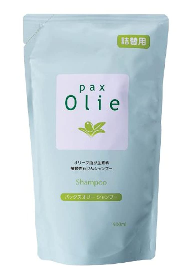見込みこっそり論争PAX Olie(パックスオリー) パックスオリー シャンプー 詰替用 500mL