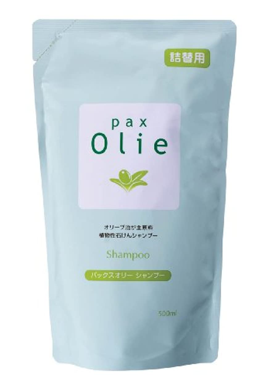 大統領センブランス影のあるPAX Olie(パックスオリー) パックスオリー シャンプー 詰替用 500mL