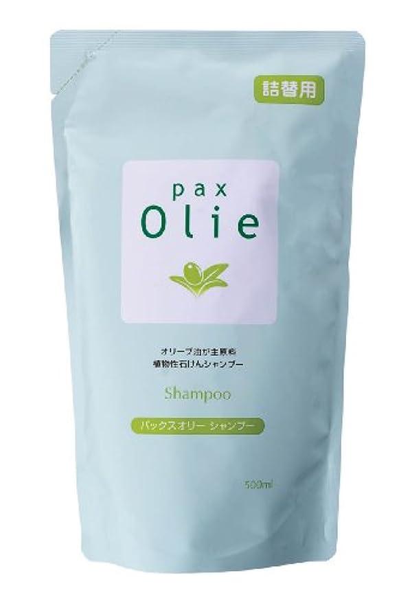 ラジウムタイル大西洋PAX Olie(パックスオリー) パックスオリー シャンプー 詰替用 500mL