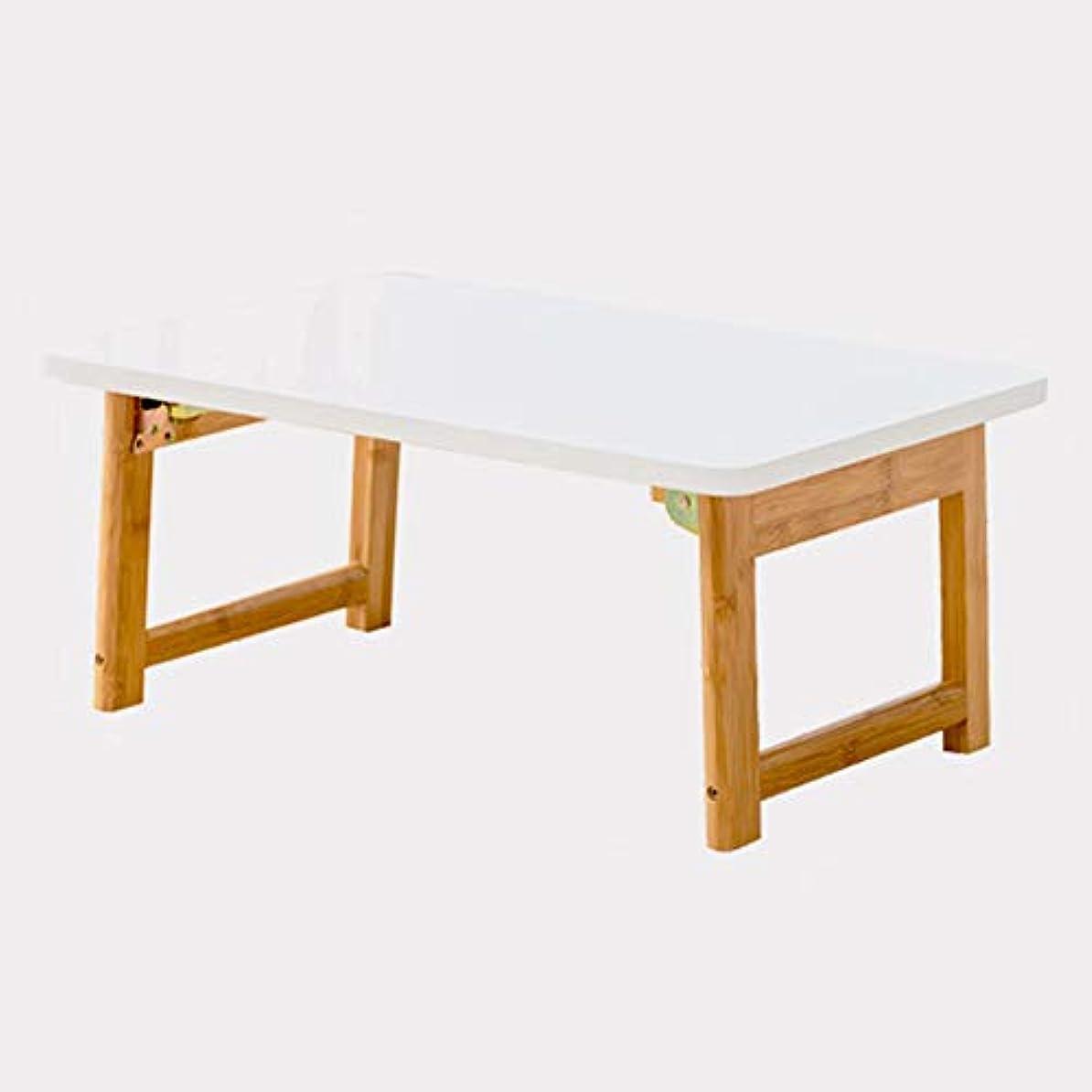 負担完全に乾く新しい意味折りたたみ式テーブル竹木製出窓小さなコーヒーテーブルノートパソコンテーブル寮研究テーブルホワイト
