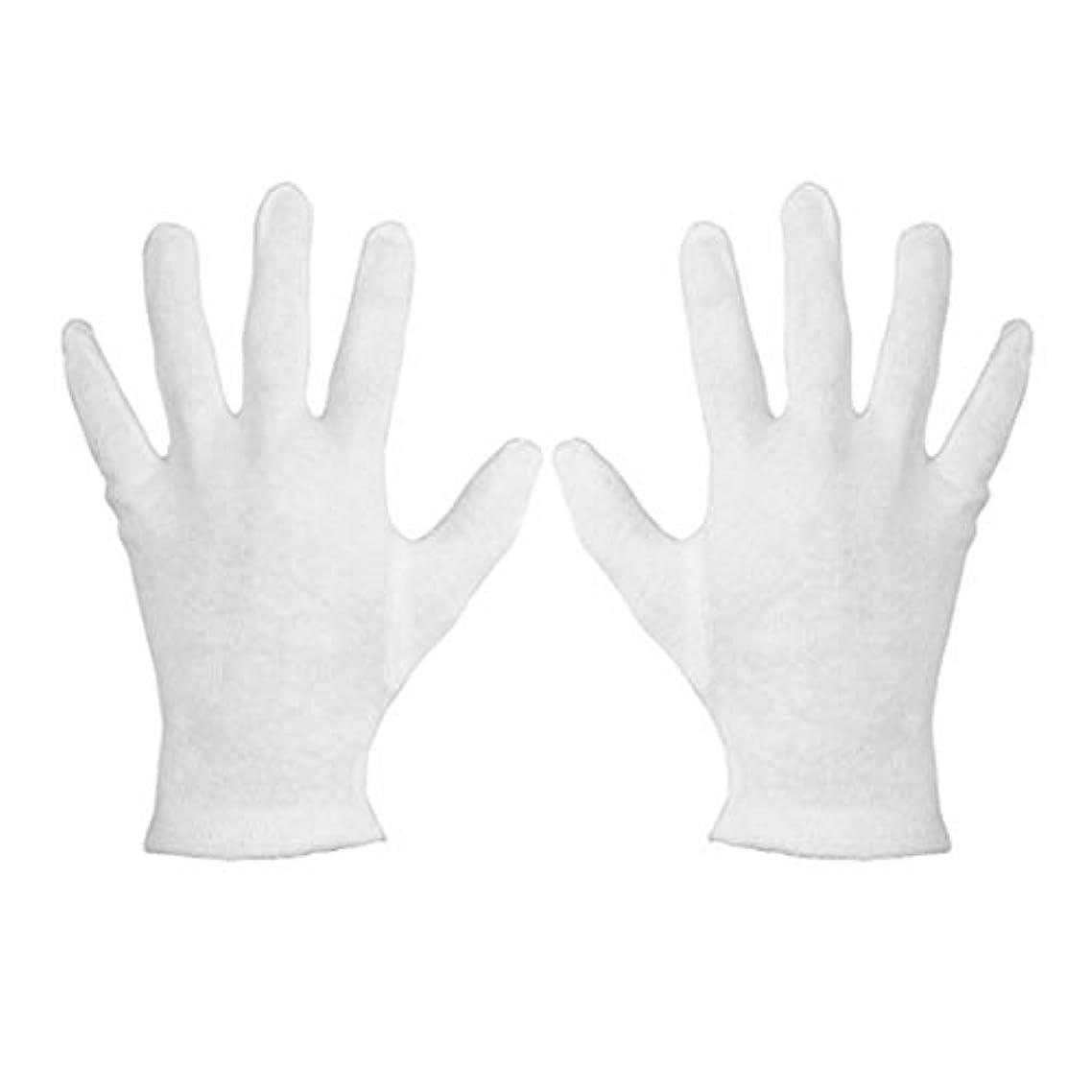 フィットスコア置き場OU-Kunmlef 乾いた手治癒と美しさ- Wii(None S White S code(12 pairs of dozens))