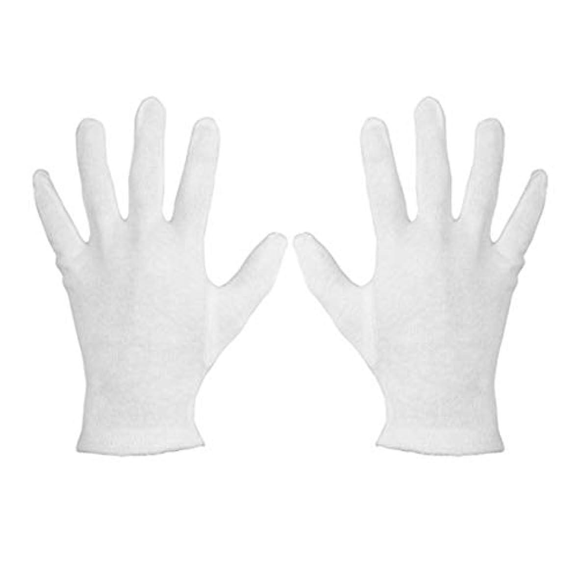全滅させる集中貪欲OU-Kunmlef 乾いた手治癒と美しさ- Wii(None S White S code(12 pairs of dozens))