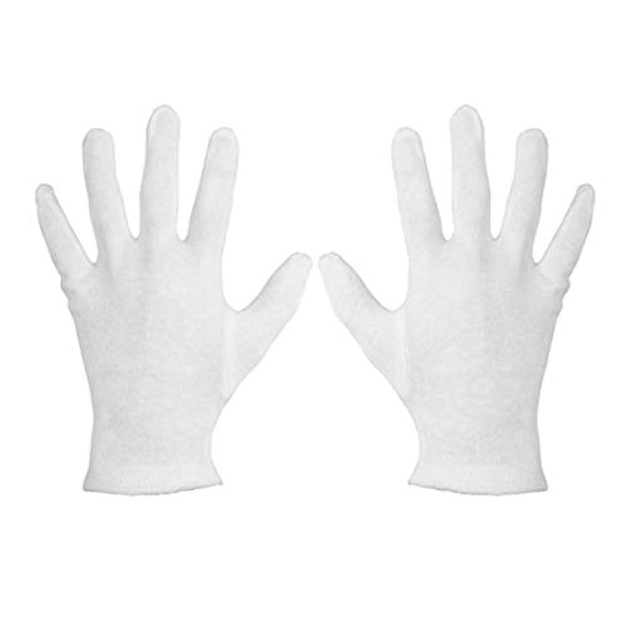 かろうじて種モンキーOU-Kunmlef 乾いた手治癒と美しさ- Wii(None S White S code(12 pairs of dozens))