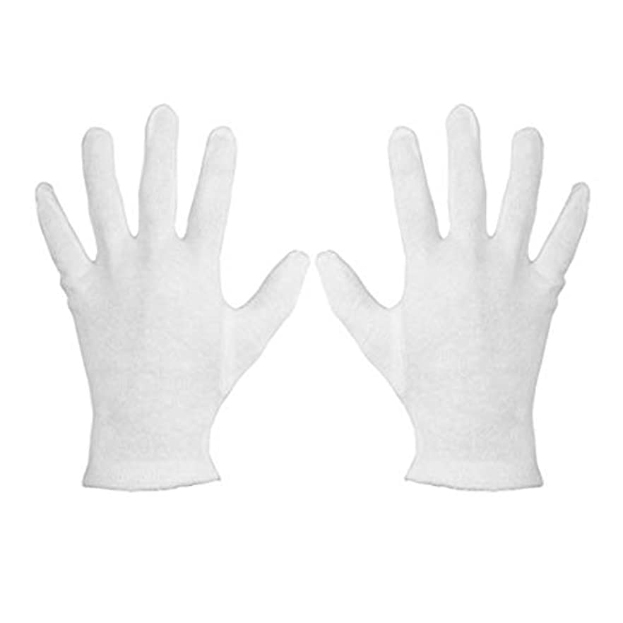 休憩謝罪する染料OU-Kunmlef 乾いた手治癒と美しさ- Wii(None S White S code(12 pairs of dozens))