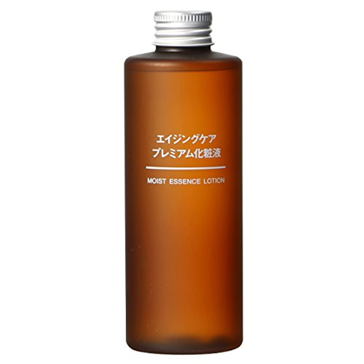 調整汚物癒す無印良品 エイジングケアプレミアム化粧液 200ml