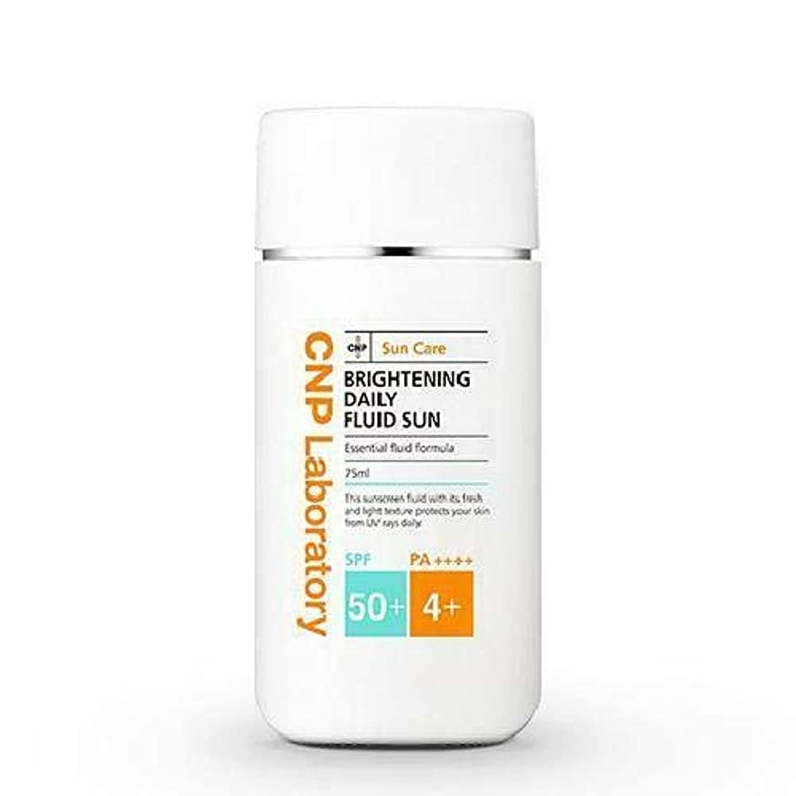 鎮静剤パット大型トラックチャアンドパク(CNP) Brightening Daily Fluid Sun フルイドサン 75ml,SPF50+/PA++++