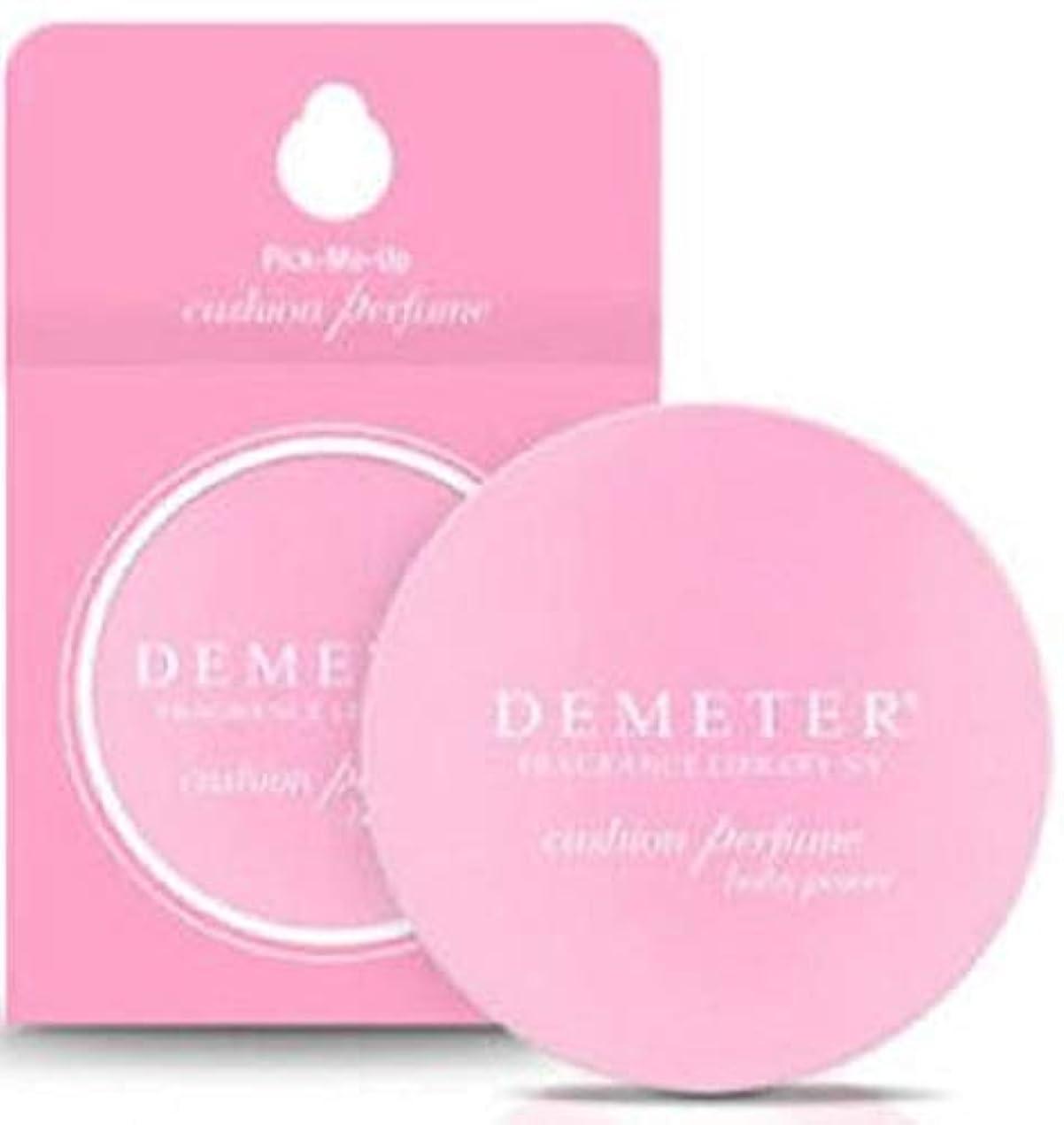 慣れている虹傑出したDemeter ベビーパウダークッション香水2.5グラム - お風呂の後に赤ちゃんを保持しながら、この香りは、純粋な気持ちを体現、あなたが感じることができます