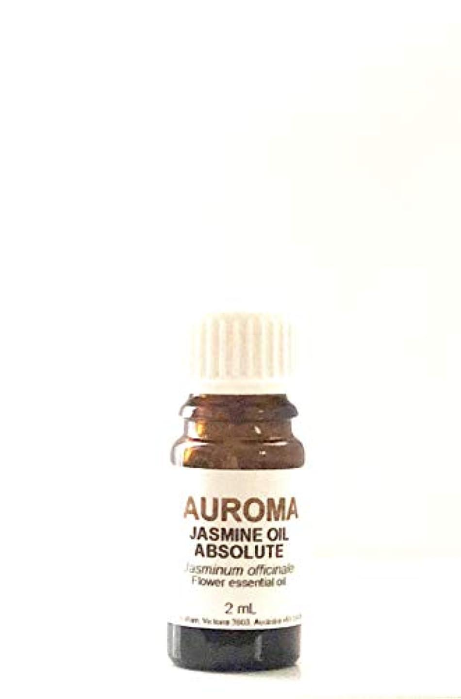 打ち上げる照らす活性化AUROMA ジャスミンabs 2ml