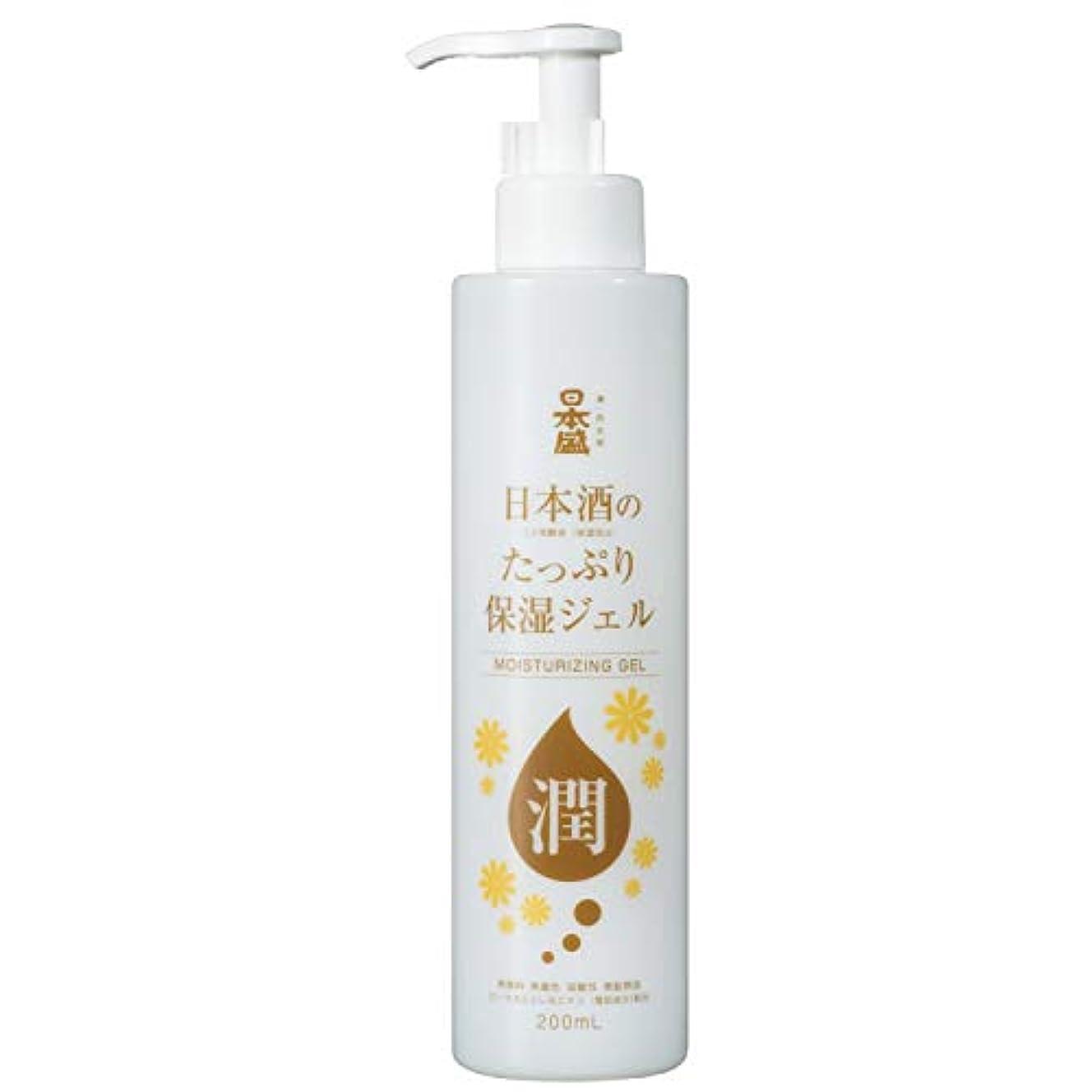 ポインタ光最大化する日本盛 日本酒のたっぷり保湿ジェル 200ml (無香料 無着色 純米酒)