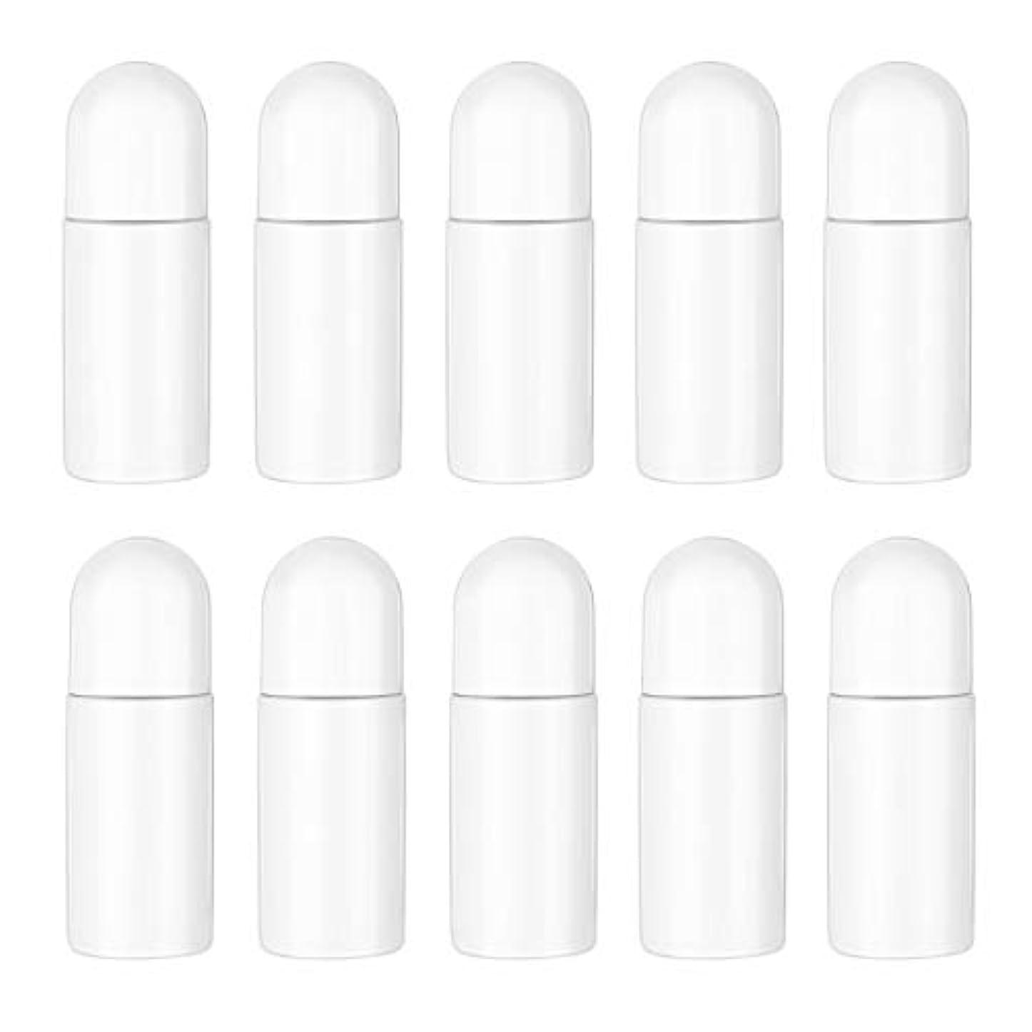 ねばねば超音速厚いHealifty エッセンシャルオイル香水化粧品50 ml(白)の10ピースプラスチックローラーボトル空の詰め替え可能なローラーボールボトル