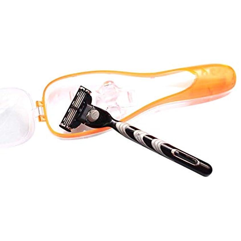 スクラップ評価可能巨大なCUHAWUDBA 素晴らしい実用的ポータブル男性カミソリ刃ホルダーケース シェーバーホルダー収納ボックス旅行キャンプに適用(2xオレンジ)