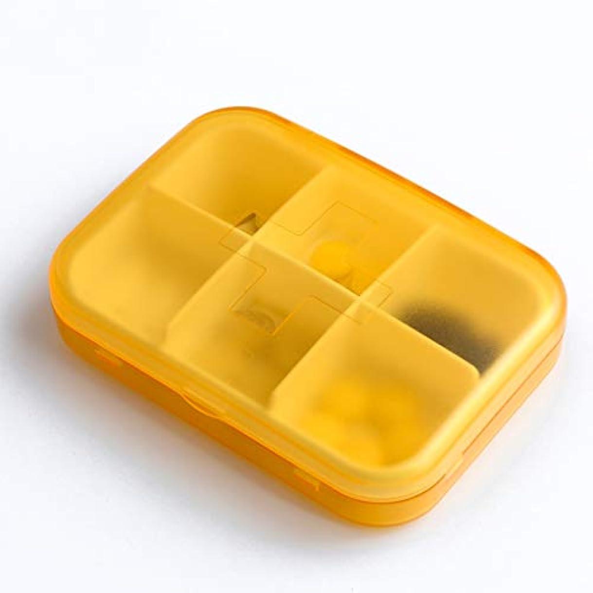 コード散歩に行く発行小さなピルボックスポータブル一週間防湿ポータブル収納ボックスミニ薬ピルボックス密封ピルボックスをインストールする LIUXIN (Color : Orange, Size : 9.5cm×7cm×2cm)