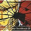 ペルソナ4 ジ・アルティメット イン マヨナカアリーナ P4U Persona4 The ULTINATE  in MAYONAKA ARENA Original Arrange Soundtrack CD