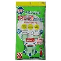 (まとめ)ネクスタ ネクスタ 水切りゴミ袋兼用 NSB-30 【×10点セット】