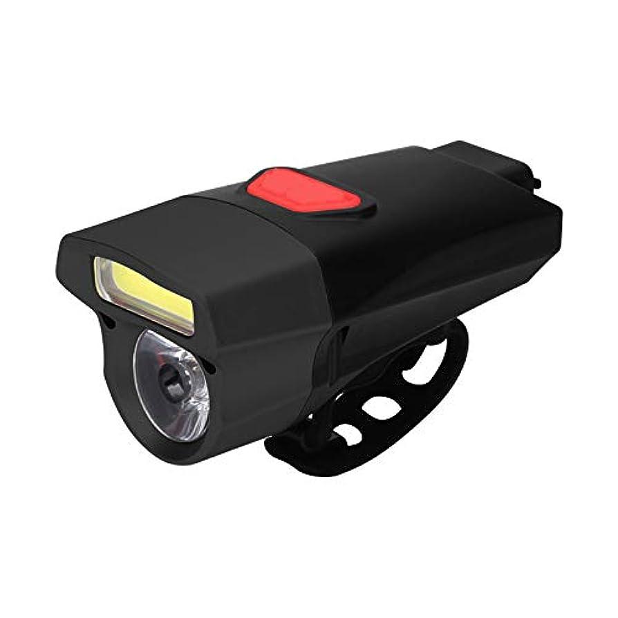 群衆プレゼンター静かなRayiisuy 自転車ライト1200ルーメン 2000mah 自転車前照灯 自転車ヘッドライト高輝度 USB充電 押しスイッチ超小型 LED 懐中電灯 機能付 防水