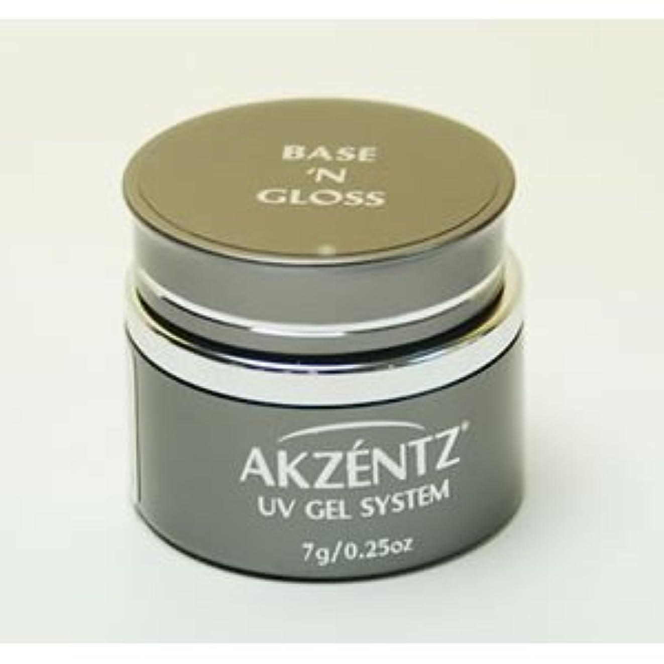 バンカー肌寒い食べるアクセンツ(AKZENTZ) ベースングロス7g
