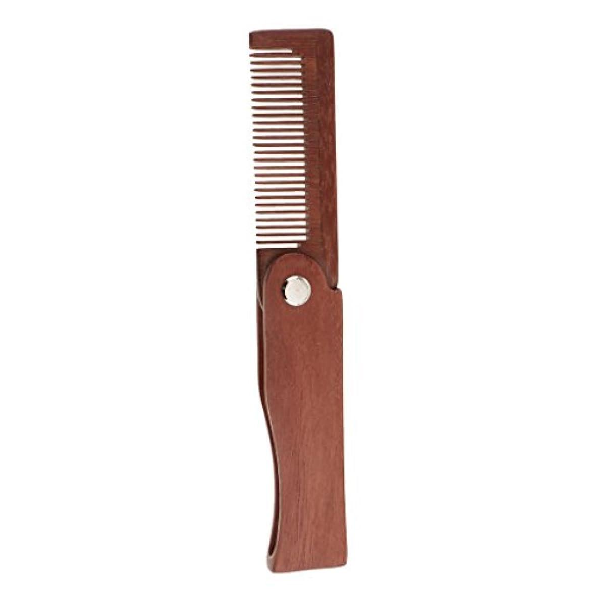 手つかずの警告オーバーヘッドメンズ 折りたたみ ひげひげ剃り櫛 男性 ひげひげブラシ