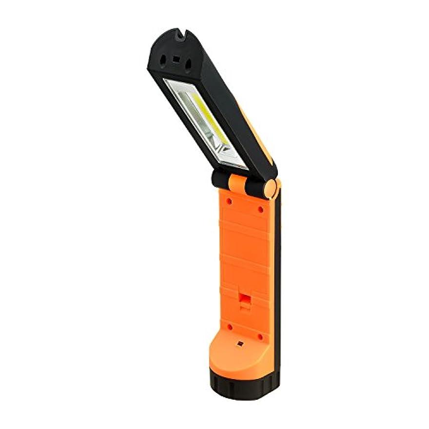 手つかずの比類のないビンELPA(エルパ) LEDワークライト DOP-W06C(OR)