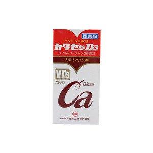 (医薬品画像)カタセ錠D3