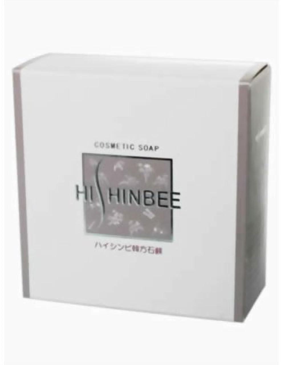 活性化無限ファン【シンビ】ハイシンビ韓方石鹸 120 g