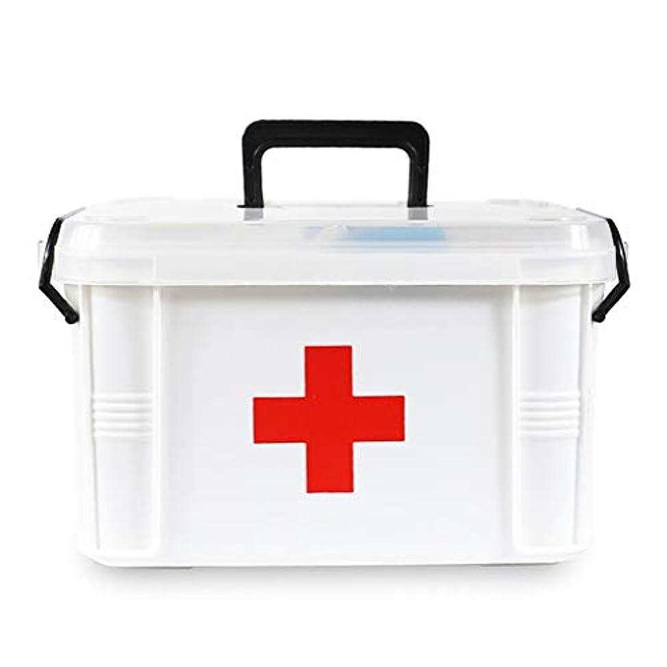 魔術スポーツの試合を担当している人現代のXuping shop プラスチック製医療ボックス、二重層医療収納応急処置コンテナ、大型緊急キット収納雑貨ボックス (サイズ さいず : L l)
