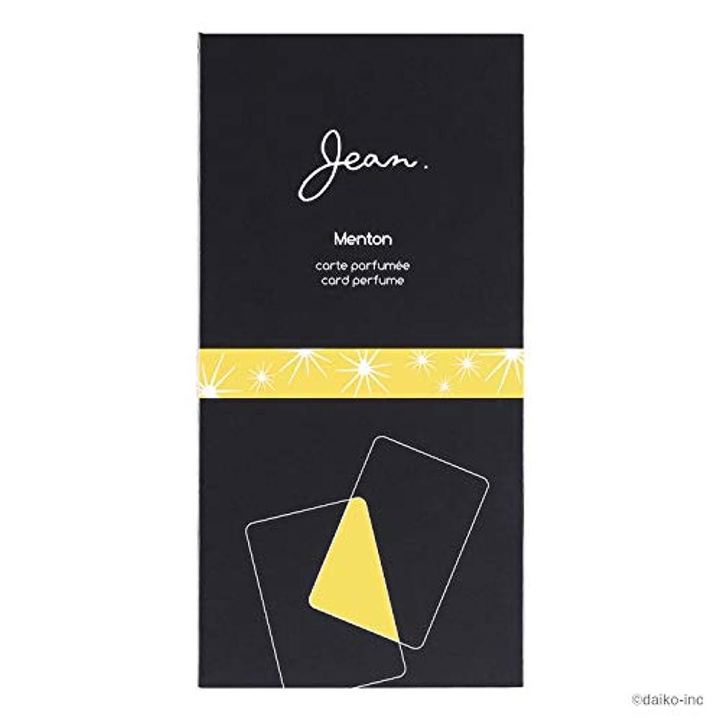 思いやりのある瀬戸際花弁Jean.カードパフューム マントン