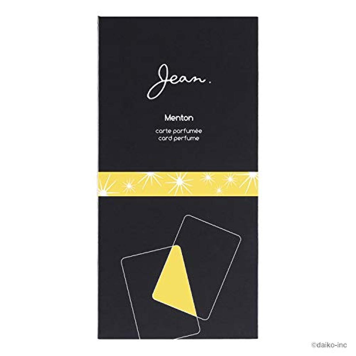 順応性なめらかな待ってJean.カードパフューム マントン