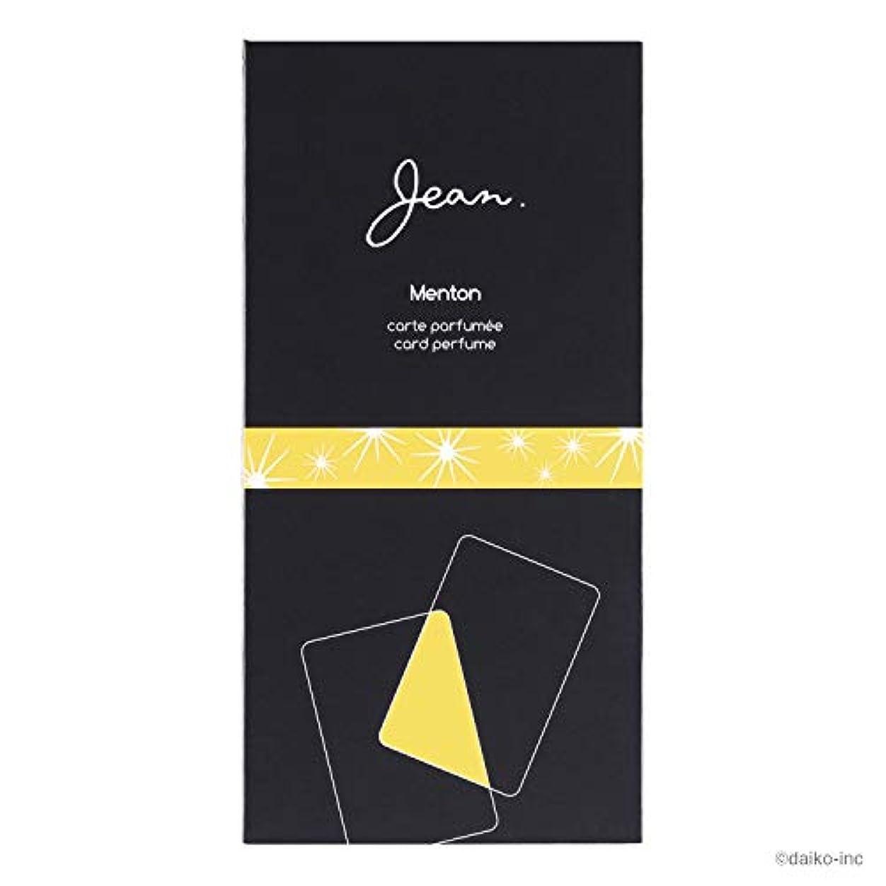 打ち上げる神秘的な施設Jean.カードパフューム マントン