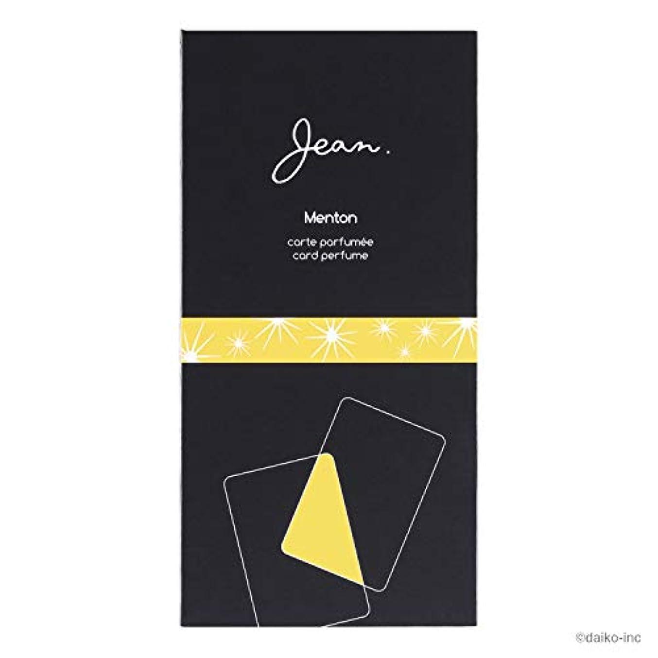 昇る簡単に学ぶJean.カードパフューム マントン