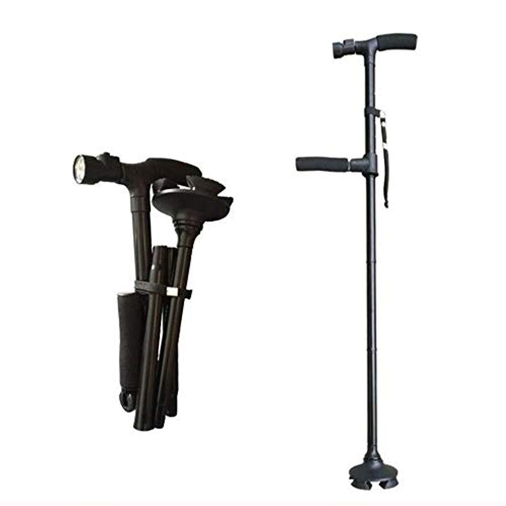 間違えた雪誇張する年配の人/女性/人の医学のリハビリテーションの歩行者のために調節可能なLEDライト折る杖アルミ合金