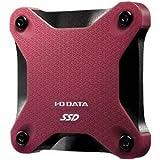 I/Oデータ USB3.1(Gen1)対応 外付けポータブルSSD 480GB(ワインレッド) SSPH-UT480R