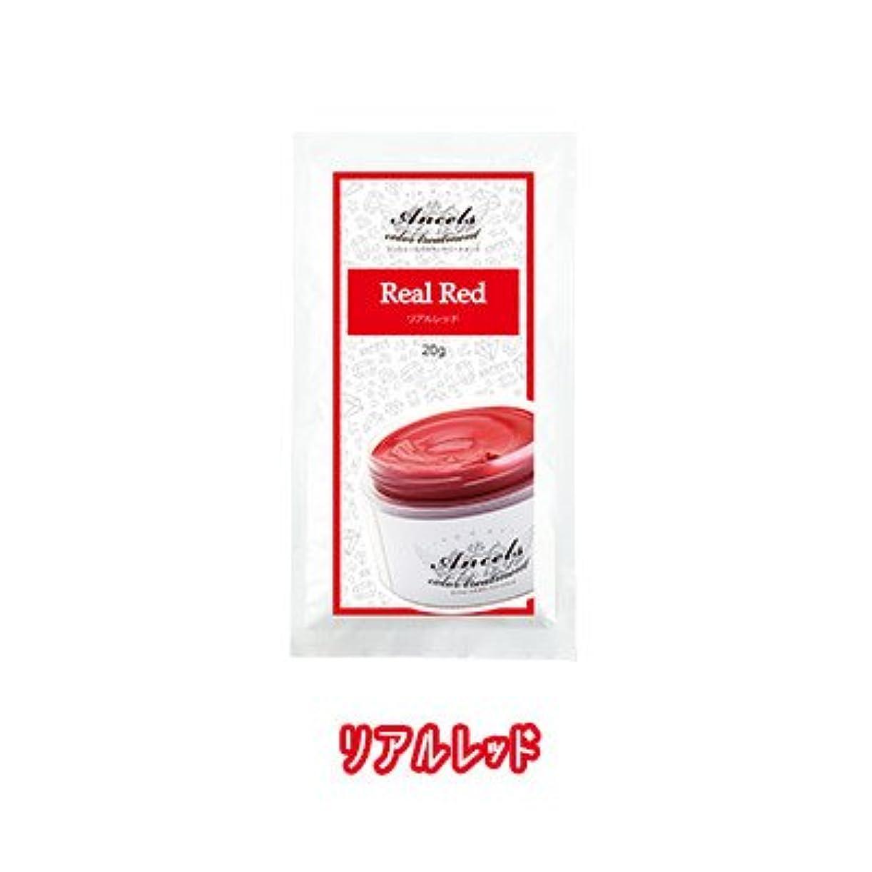 伝染性の名目上の力学エンシェールズ カラートリートメントバター プチ(お試しサイズ) リアルレッド 20g