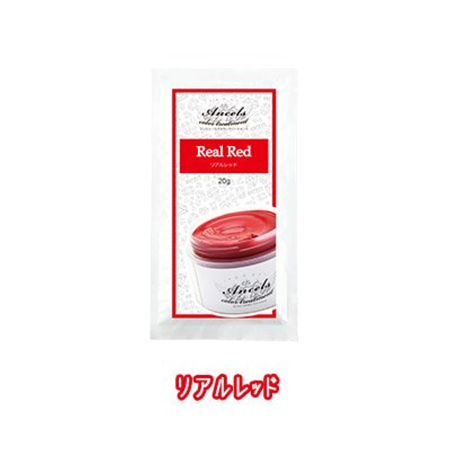 日付付きとげのある有害エンシェールズ カラートリートメントバター プチ(お試しサイズ) リアルレッド 20g