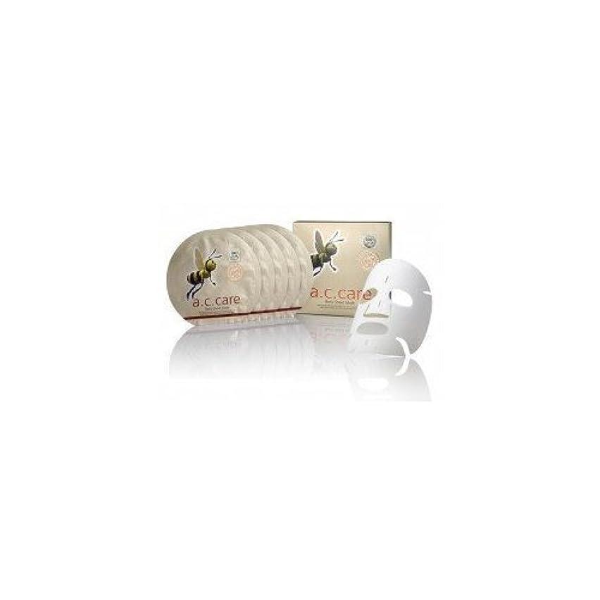 先見の明甘やかす放置Omar Sharif A.C.Care Bee's Sheet Mask - 5pcs