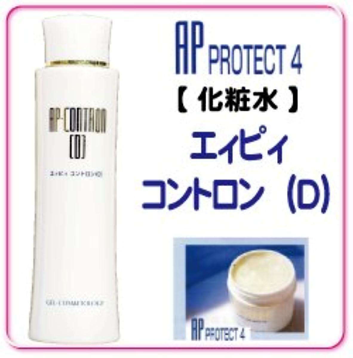 遺産蒸発味ベルマン化粧品 APprotectシリーズ  エィピィコントロンD
