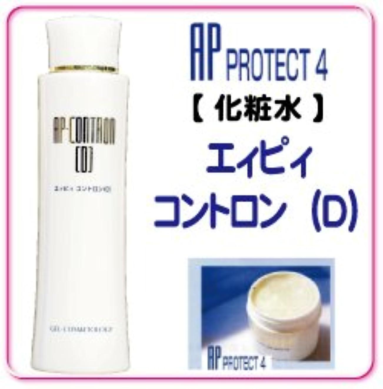 溶かすきつくフィードオンベルマン化粧品 APprotectシリーズ  エィピィコントロンD