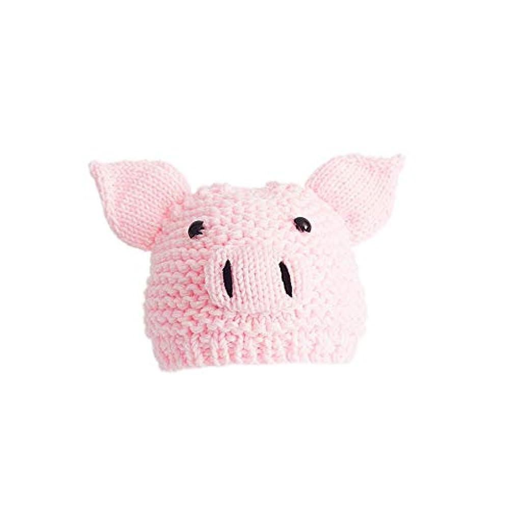 さようなら未使用動物C-Weiwei 着ぐるみ 赤ちゃん服 ベビー服 新生児 帽子 写真撮影用 子供 コスチューム 仮装 誕生記念 寝相アート 男の子 女の子 豚 (Cピンク)
