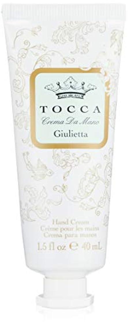 ジョグ同僚代表トッカ(TOCCA) ハンドクリーム ジュリエッタの香り 40mL (手指用保湿 ピンクチューリップとグリーンアップルの爽やかで甘い香り)