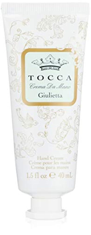 征服ギャンブルカジュアルトッカ(TOCCA) ハンドクリーム ジュリエッタの香り 40mL (手指用保湿 ピンクチューリップとグリーンアップルの爽やかで甘い香り)