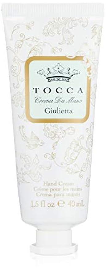 時間厳守マネージャー電報トッカ(TOCCA) ハンドクリーム ジュリエッタの香り 40mL (手指用保湿 ピンクチューリップとグリーンアップルの爽やかで甘い香り)