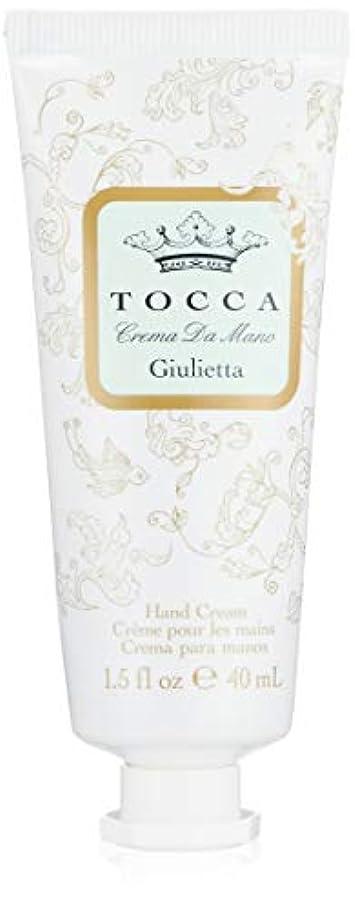 すべきショッピングセンターハブトッカ(TOCCA) ハンドクリーム ジュリエッタの香り 40mL (手指用保湿 ピンクチューリップとグリーンアップルの爽やかで甘い香り)