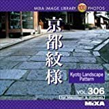 MIXA IMAGE LIBRARY Vol.306 京都紋様