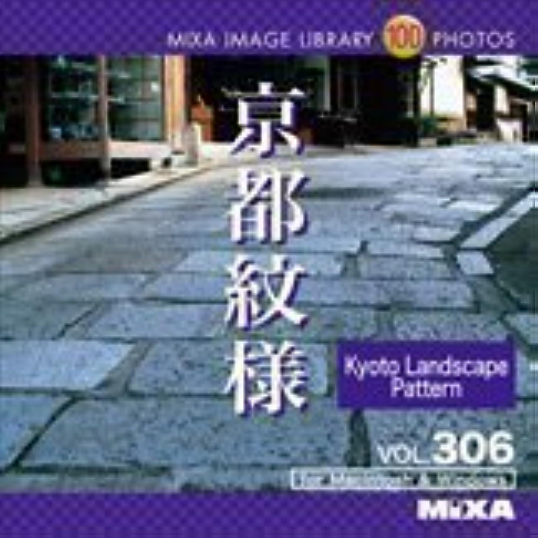 スポーツマンかまど夕食を食べるMIXA IMAGE LIBRARY Vol.306 京都紋様