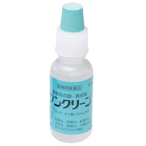 ワンクリーン 犬猫用 15mL(動物用医薬品)
