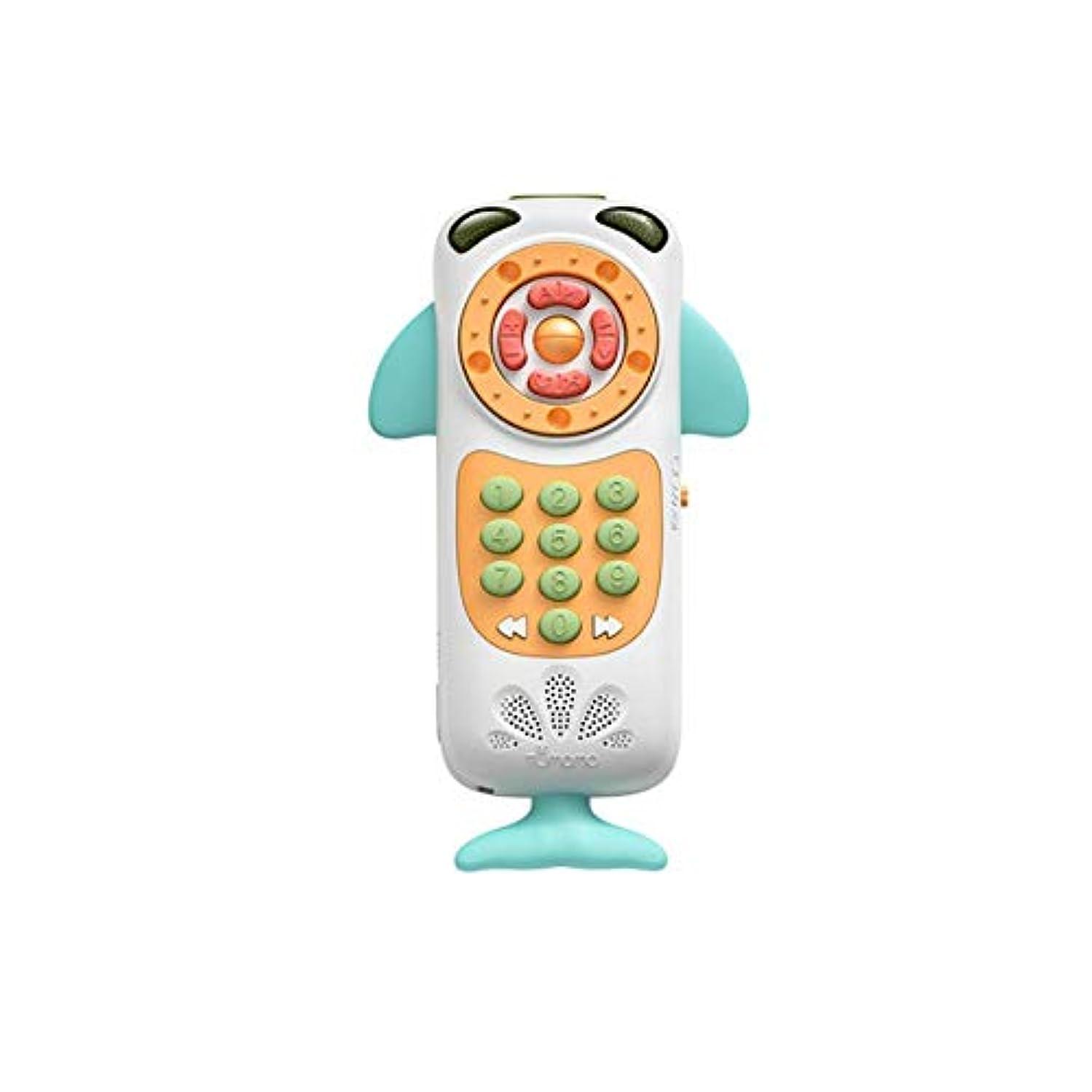 優雅な算術コードBIヤングベビーおもちゃ スマートフォンおもちゃ 赤ちゃん、幼児、子供、男の子または女の子の誕生日ギフト、食品シリコン、放射線なし ホワイト BI Young