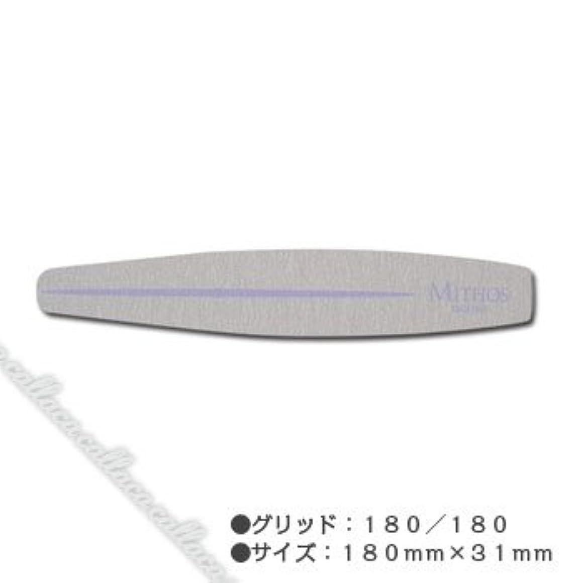 染料コインポーンMITHOS ミトス  ゼブラファイル 180/180