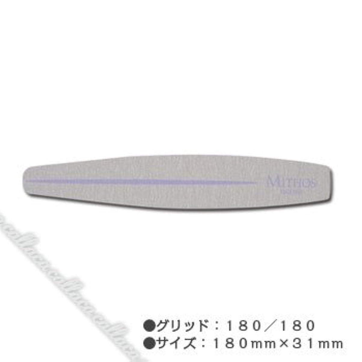 慈悲しつけ盆MITHOS ミトス  ゼブラファイル 180/180