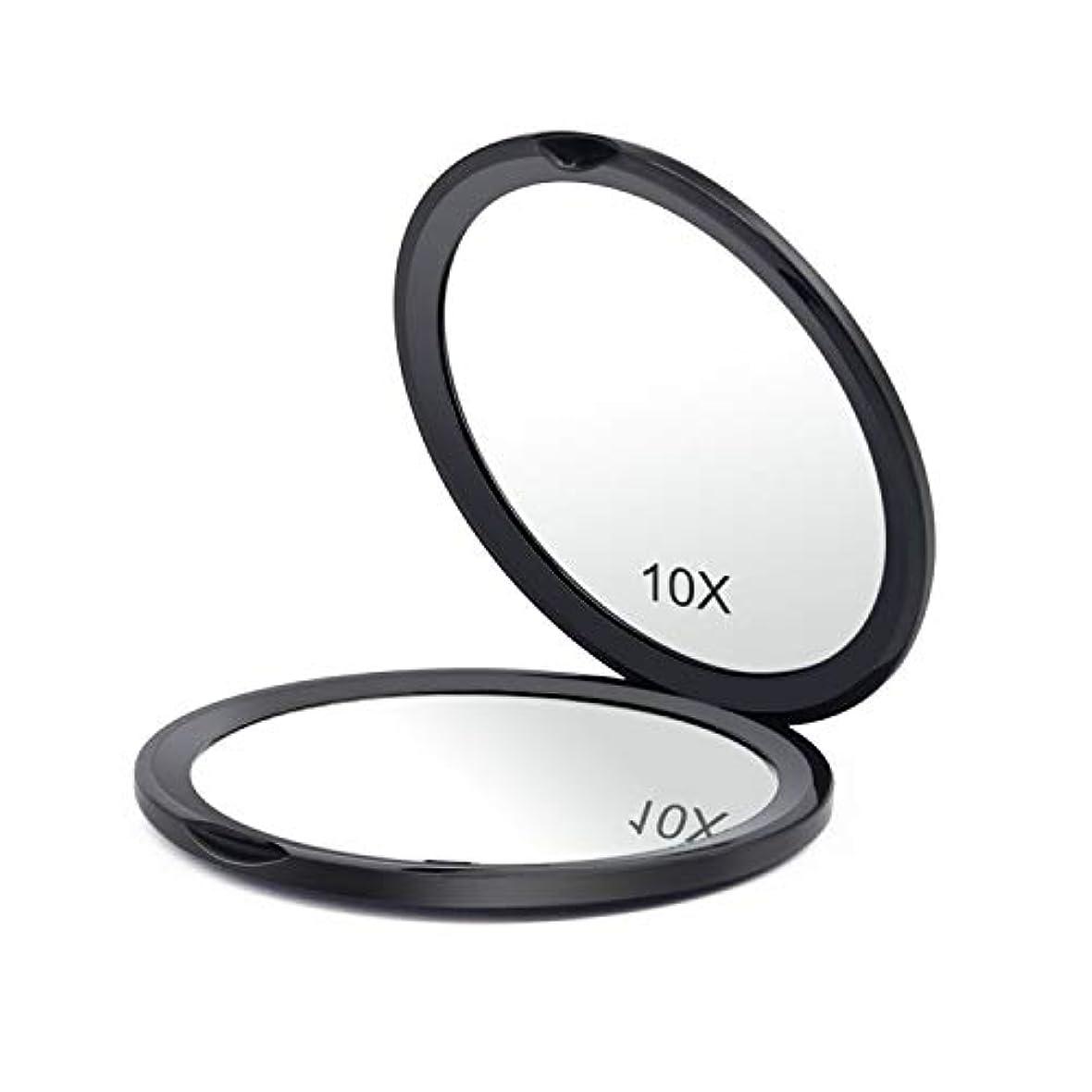 賞賛スナップ霧手鏡 化粧鏡 HAMSWAN コンパクトミラー 軽量 10倍拡大鏡 丸型 10cm*1.3cm(ブラック)