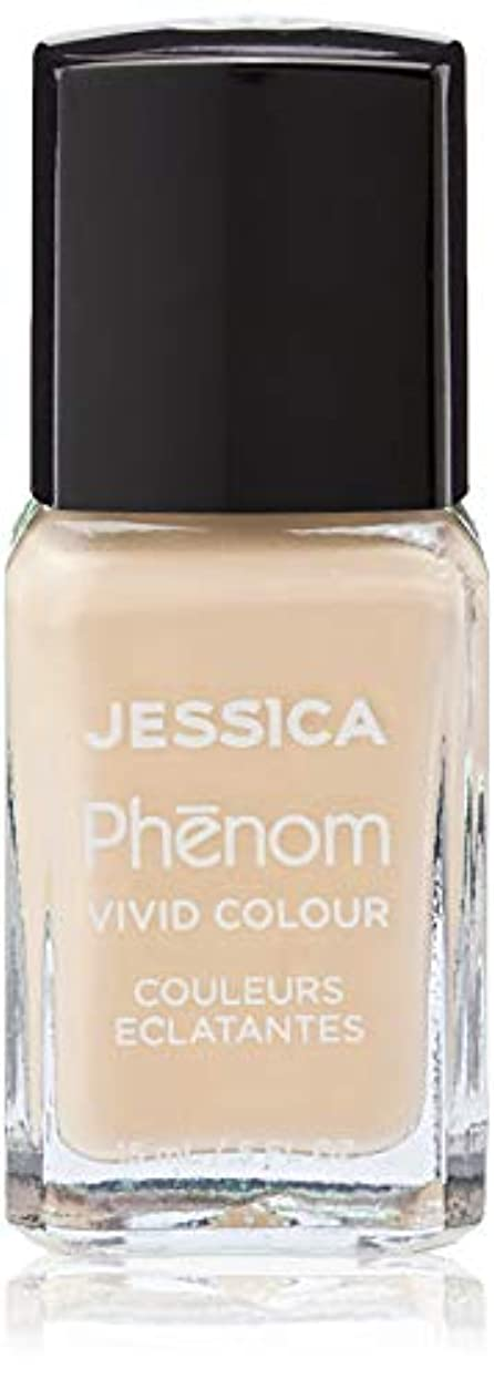 チョーク下位より良いJessica Phenom Nail Lacquer - Angel - 15ml / 0.5oz