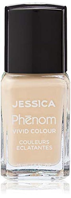 しなければならない散らす十年Jessica Phenom Nail Lacquer - Angel - 15ml / 0.5oz